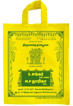 Traditional Thamboolam Tote bag - Non Woven - Single Color