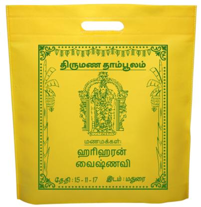 Economy D-cut Non Woven Thamboolam Bag