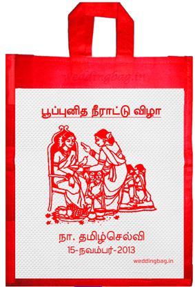 Manjal Neerattu Vizha Thamboolam Bag - Non Woven