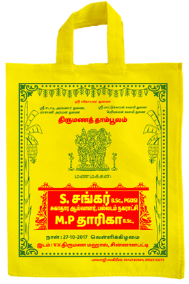 Thirumana Thamboolam bag - Non Woven - Yellow - Dual Color