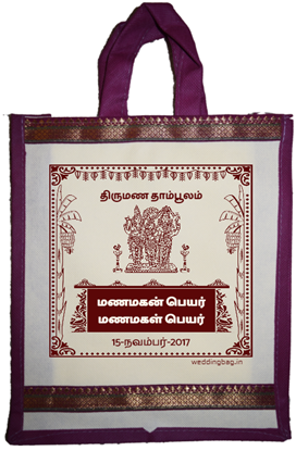Traditional Zari Wedding Thamboolam Bag - Non woven