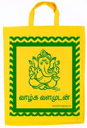 Vazhga Vazhamudan Return Gift Thamboolam Bag - Cotton - Gold Yellow