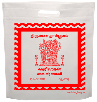 Thirukalyanam D-cut wedding thamboolam bag - Non Woven