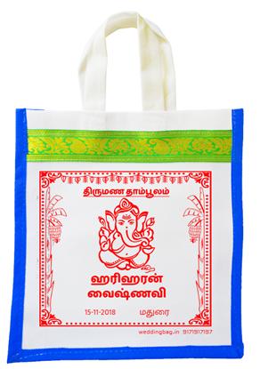 Classic Zari Thirumana Thamboolam Bag - Non Woven