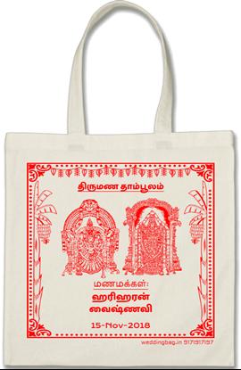 Thirumana Thamboolam Wedding Return Gift Bag - Cotton - White