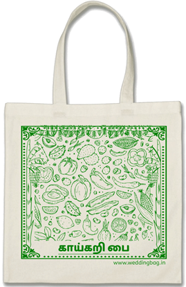 Eco-Friendly Reusable shopping Cotton bag - White