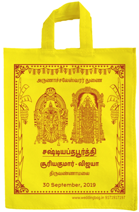 Traditional Shasthi Poorthi Thamboolam bag - Non Woven - Single Color