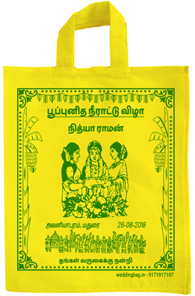 Traditional Manjal Neerattu Vizha Thamboolam bag - Non Woven - Single Color