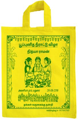 Traditional Manjal Neerattu Vizha Thamboolam bag - Non Woven - Single Color