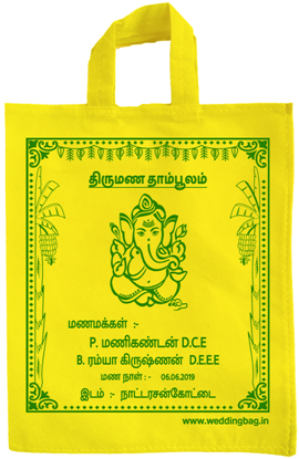 Traditional Wedding Thamboolam Tote bag - Non Woven - Single Color