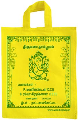 Traditional Wedding Thamboolam Tote bag - Non Woven - Single Color