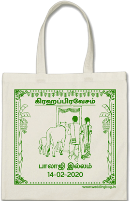 Grahapravesham Thamboolam Bag - Cotton - White