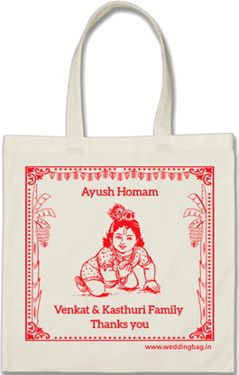 Ayush Homam Thamboolam Return Gift Bag - Cotton - White