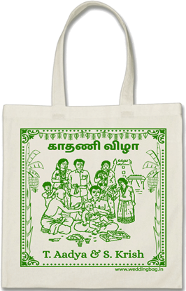 Kaathu kuthu (Ear piercing) Thamboolam Bag - Cotton - White