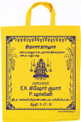 Thirumana Thamboolam Wedding Return Gift Bag - Cotton