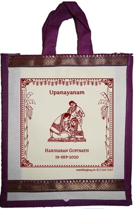 Upanayanam (Pūṇal) Zari Thamboolam Bag - Non Woven