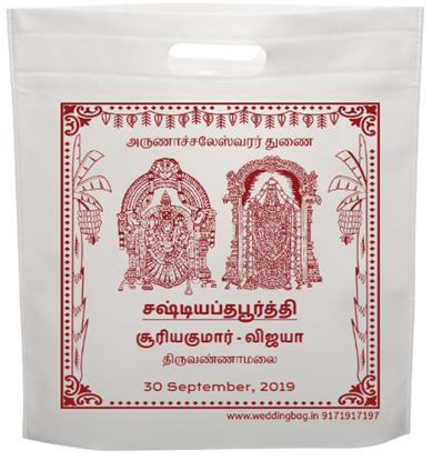 Shasthi Poorthi Return Gift Thamboolam Bag - Non Woven