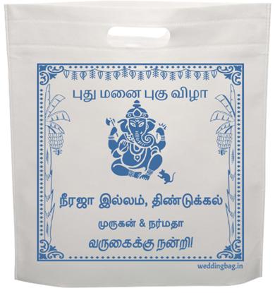 D-cut Housewarming Return Gift Thamboolam Bag