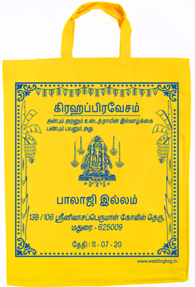 Grahapravesam Thamboolam Return Gift Bag - Cotton