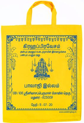 Grahapravesam Thamboolam Return Gift Bag - Cotton